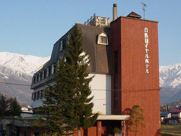 ≪夜発バスで行く≫エイブル白馬五竜&Hakuba47≪白馬ロイヤルホテル1泊2日≫リフト券&レンタル付。美肌の湯として名高い白馬八方温泉の大浴場でアフタースキーもばっちり。