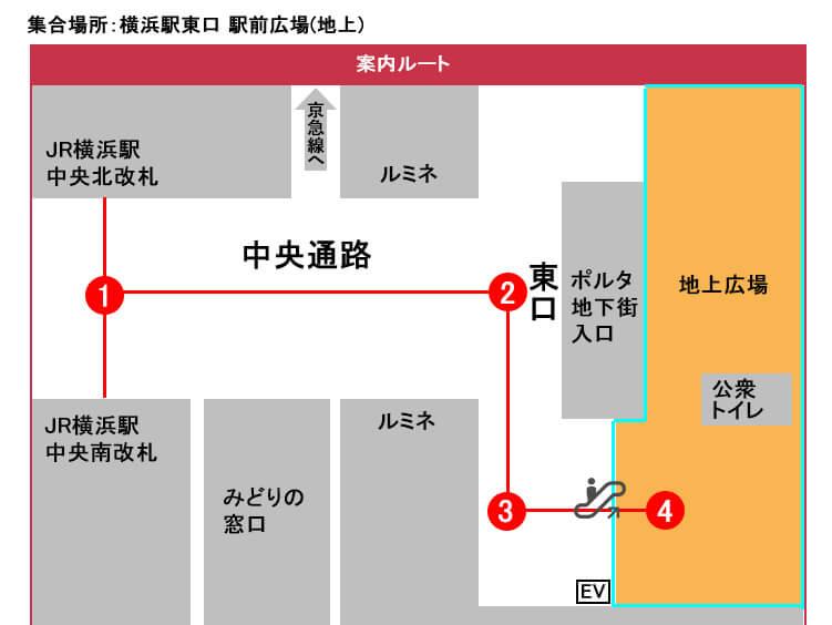 横浜駅駅前広場までのルート