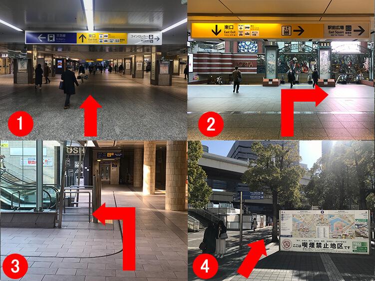 横浜駅チェックポイント