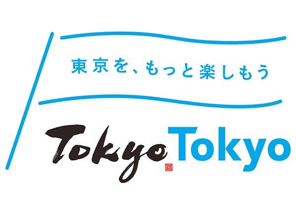 東京ブランド都内観光のバスツアーイメージ
