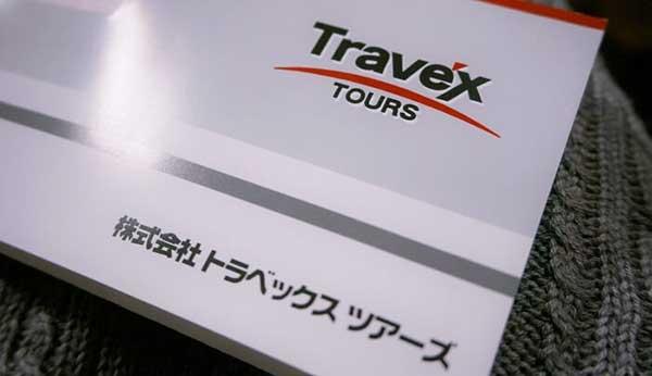 トラベックスツアーズのチケットケース